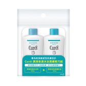 Curel珂潤 潤浸保濕沐浴潤膚輕巧組【康是美】