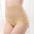 純棉縮腹塑褲 性感網紗產后收腹內褲 高腰收腹提臀內褲《小師妹》yf433