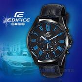 CASIO手錶專賣店CASIO EDIFICE _經典三眼_EFV-500BL-1B_黑藍