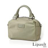 法國時尚Lipault 尼龍方形保齡球包M(杏仁綠)