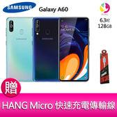 分期0利率 三星 SAMSUNG Galaxy A60 6GB/128GB 6.3吋全螢幕智慧型手機 贈『快速充電傳輸線*1』