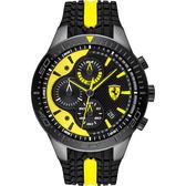 Scuderia Ferrari 法拉利 Red Rev Evo 計時手錶- 黃x黑/46mm FA0830590