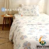 淡雅水彩芍藥 | 雙層紗小清新純棉單件被套被罩床上用品【創世紀生活館】
