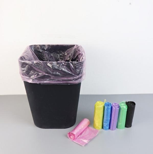 Qmishop 優質彩色垃圾袋 平口式一次性垃圾袋 5卷/包【J287】