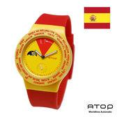 ATOP|世界時區腕錶-24時區國旗系列(西班牙)