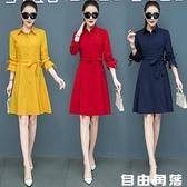 紅色連衣裙 黃色女網紅流行長袖裙子潮 自由角落