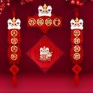時尚可愛居家擺飾3 新年對聯春聯裝飾 春節用品(四件套裝)