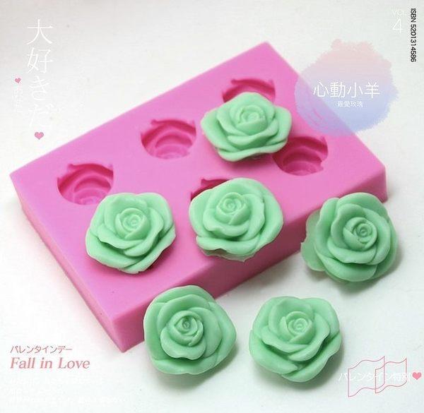 心動小羊^^DIY手工皂工具矽膠模具6孔整顆精緻玫手工皂模軟矽膠好脫模6連皂模、肥皂模具