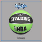 SPALDING 斯伯丁籃球 NEW VARSITY 黑綠 室外籃球 SPA83276  【SPEEDKOBE】