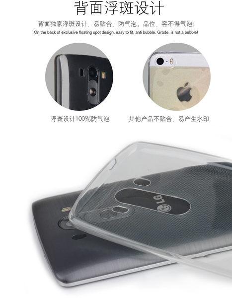 【2016版】華為 HUAWEI GR5 5.5吋 Kll-L22 TPU超薄矽膠軟殼 透明殼 保護殼 背蓋殼 矽膠保護套殼 手機殼