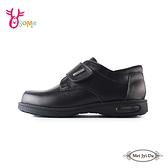 美吉達皮鞋 男童皮鞋 全真皮皮鞋 學生皮鞋 魔鬼氈皮鞋 手工牛皮 MIT台灣製 A1499#黑色◆奧森鞋業