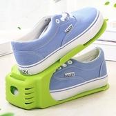 可調節一體式鞋架家居用品簡易塑料鞋架大學宿舍雙層鞋托收納日韓
