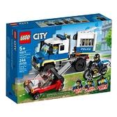 60276【LEGO 樂高積木】City 城市系列 - 警察囚犯運輸組