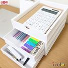 icolor 組合式A5抽屜盒 收納盒...