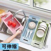 可伸縮水槽瀝水架洗水果塑料放碗筷架子家用廚房碗碟架蔬菜收納架igo 衣櫥の秘密