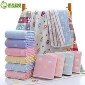 嬰兒浴巾寶寶新生兒童純棉紗布被子洗澡超柔吸水蓋毯春夏季毛巾被 時尚芭莎鞋櫃