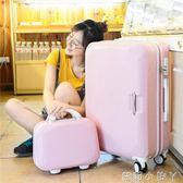 行李箱萬向輪拉桿箱旅行箱包大小登機密碼皮箱子男女20寸24寸28潮 NMS蘿莉小腳ㄚ