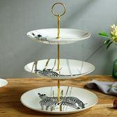 北歐簡約雙層水果盤歐式客廳創意三層蛋糕架糖果盤下午茶點心盤尾牙 限時鉅惠