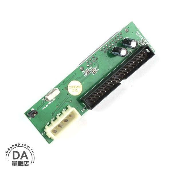 《DA量販店》SATA 轉 IDE 介面卡 轉接卡 3.5吋硬碟(20-1673)