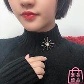 日系太陽珍珠胸針別針扣固定衣服裝飾領口防走光扣【匯美優品】