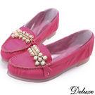 【Deluxe】全真皮水鑽甜美摺疊口袋鞋...