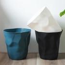 垃圾桶 創意家用垃圾桶衛生間廚房客廳辦公室臥室宿舍馬桶紙簍簡約現代【快速出貨八折搶購】