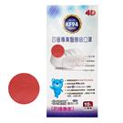 北極熊4D魚型醫用口罩 10入/盒-粉【合康連鎖藥局】
