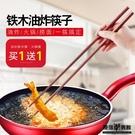 加長筷子 防燙 撈面 火鍋 油炸 超長 加粗  家用 木筷