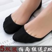 襪子船襪女士高跟鞋純棉低筒透氣吸汗不掉跟單鞋淺口隱形襪 萬寶屋