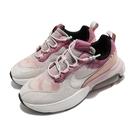 Nike 休閒鞋 Wmns Air Max Verona 灰 粉紅 女鞋 氣墊 增高 厚底 運動鞋 【ACS】 CZ8683-111