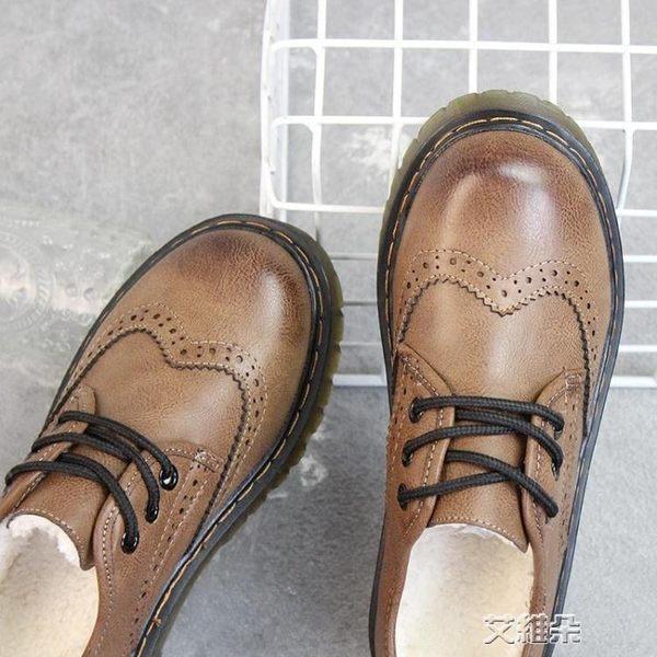 布洛克鞋英倫復古圓頭皮鞋學院風馬丁鞋女鞋日繫文藝做舊擦色鞋小皮鞋平底   艾維朵