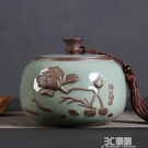 儲茶罐 陌炎青瓷哥窯茶葉罐陶瓷密封罐大號粗陶存儲罐普洱茶大碼裝茶葉罐 3C優購HM