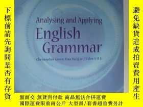 二手書博民逛書店Analysing罕見and Applying English