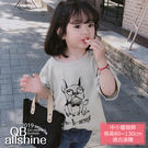 男童上衣 女童上衣 基本款百搭狗狗圖短袖T恤 QB allshine