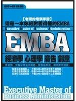 二手書博民逛書店 《EMBA經濟學心理學廣告創意-EMBA 2》 R2Y ISBN:9867347900│吳衛剛