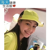 HOII正式授權 SunSoul 后益 防曬 可愛造型 休閒軍帽(黃)