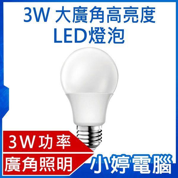 【24期零利率】全新 5入 ADATA威剛 3W 大廣角高亮度LED燈泡 黃光/白光 5入