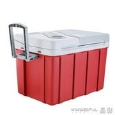 車載冰箱 W48制冷車載冰箱汽車冰箱醫冷藏箱W40釣魚保鮮拉桿冰箱LX 220v