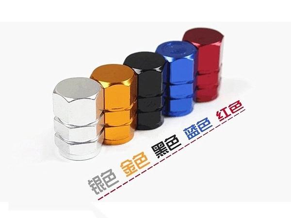 普特車旅精品【CQ0610】彩色超堅硬金屬汽門嘴保護蓋 汽車輪胎飾嘴塞 汽