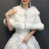 婚紗披肩2020秋冬新娘結婚禮服加厚保暖披風伴娘白色大碼斗篷外套 韓國時尚週