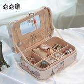 點點集首飾盒皮革公主歐式飾品盒手飾收納盒珠寶盒簡約耳釘戒指盒 芥末原創