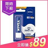 NIVEA妮維雅 水漾護唇膏(4.8g)【小三美日】