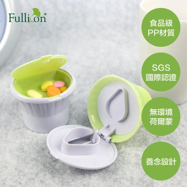 【Fullicon護立康】3合1安全磨藥切藥器