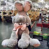 美國大熊兔子公仔網紅兔大號布娃娃毛絨玩具大耳朵兔七夕禮物女生igo 『歐韓流行館』