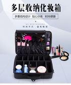 盥洗化妝包專業大號手提紋繡工具箱多層美容美甲箱隔板化妝箱·樂享生活館
