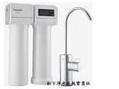 國際牌 櫥下型淨水器 TK-CB50