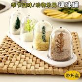 歐式調味罐家用調味瓶調料罐盒瓶鹽罐四件套裝廚房用品 igo