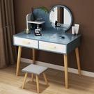 梳妝台 網紅風梳妝臺收納柜化妝臺臥室小戶型 化妝桌現代簡約梳妝桌子 2021新款