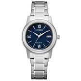 【台南 時代鐘錶 CITIZEN】星辰 FE1220-89L 光動能 羅馬字 日期顯示 鋼錶帶女錶 藍/銀 30mm 對錶