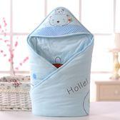 新生嬰兒包被抱被冬薄棉甲被抱毯睡袋襁褓包巾寶寶用品【七夕全館88折】